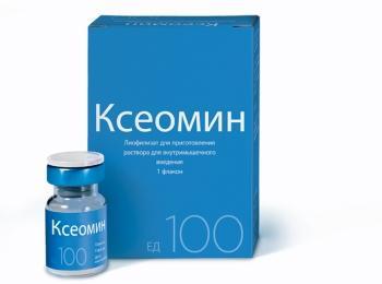 Препарат Ксеомин тоже содержит ботулотоксин А