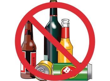 Перед инъекцией ботокса нельзя принимать алкоголь