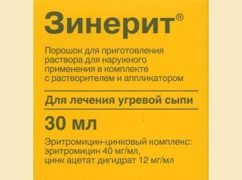 Фото упаковки, где указан состав препарата и условия хранения