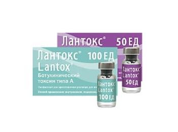 Препарат Лантокс изготавливают в Китае