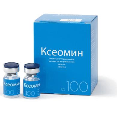 Упаковка Ксеомина - сколько примерно понадобится для коррекции лица