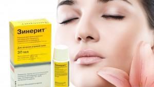 Зинерит используется для лечения серьезной угревой сыпи и прыщей